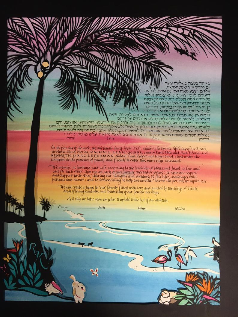 Papercut Ketubah for Rachael and Kenny - 2